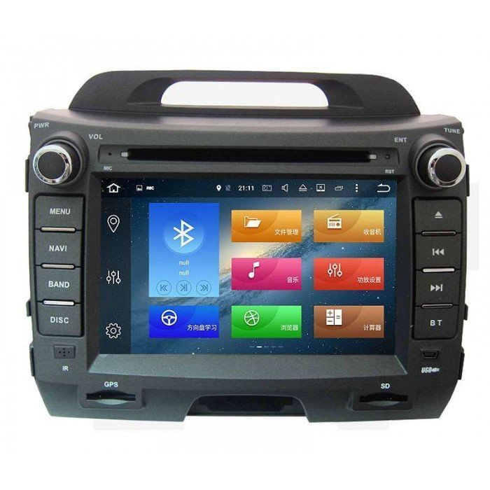 GPS Android OCTA CORE Kia Sportage R REF:TR2363