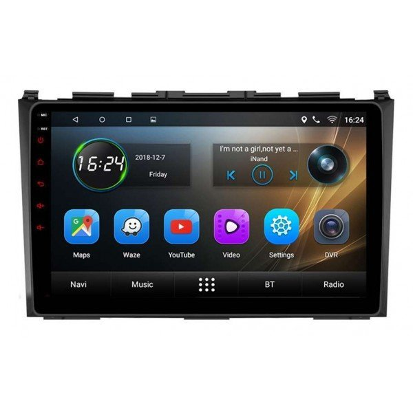 GPS Honda CRV screen 9