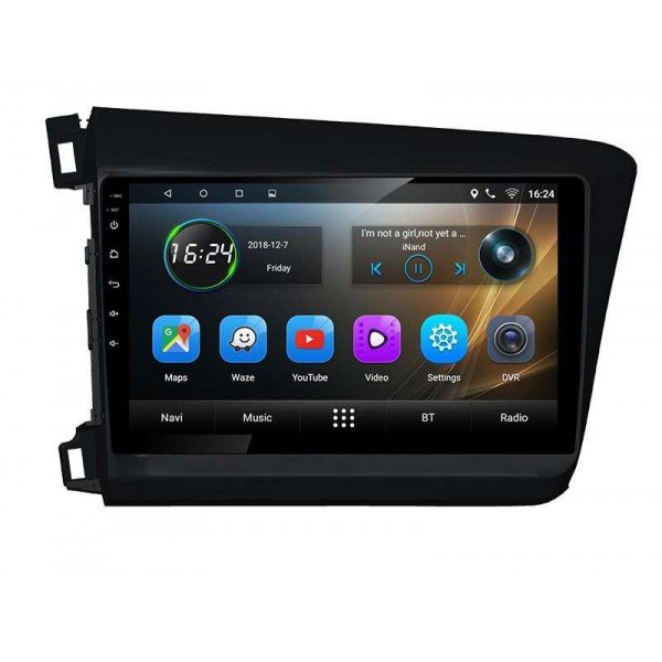 GPS Honda Civic screen 9