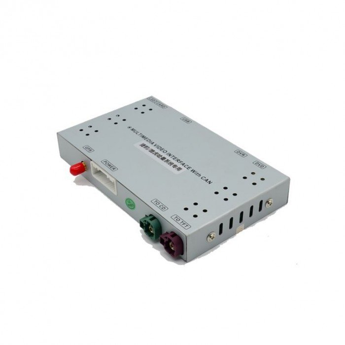 Video Interface with Navigation for Land Rover / Jaguar REF: TR2196