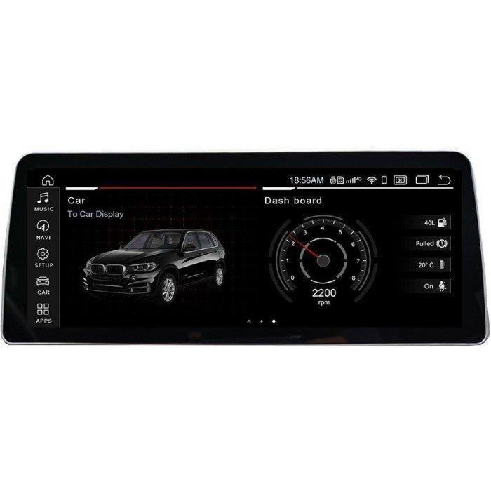 Head unit 12,3 GPS BMW 1 Series F20 - F21 / 2 Series F22 - F23 ANDROID TR3529